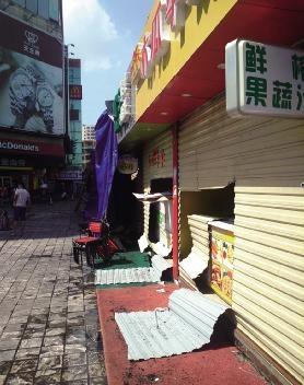 南亚广场左侧商铺