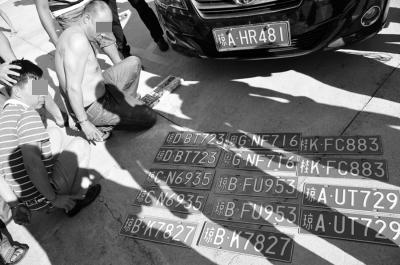 抓获2名犯罪嫌疑人,缴获多副假车牌(警方供图)