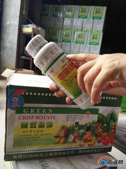 奇效绿神农肥涉嫌夸大宣传(南海网记者姜飞摄)