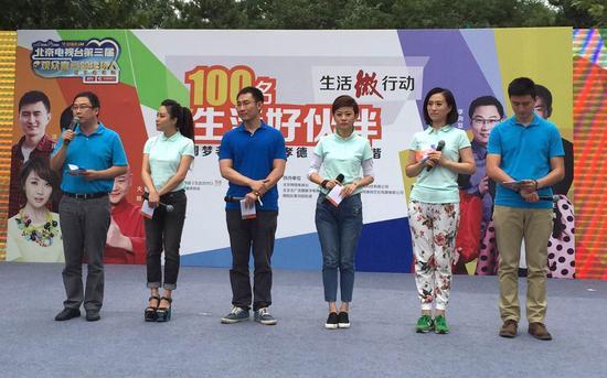 曹云金加盟BTV生活微行动生活好伙伴活动启动_新浪公益_新浪网
