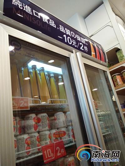 """名创优品店内宣称""""纯进口食品""""(南海网记者姜飞摄)"""