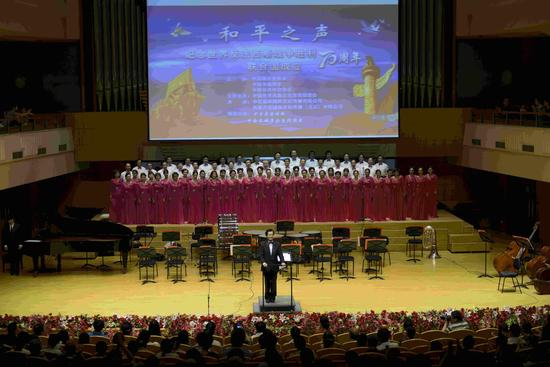 中清龙图 唱响和平 大型交响合唱音乐会