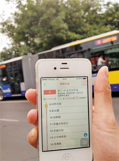 """8日,记者离8路车体育馆站还有100米时,一辆8路车呼啸而过,而公交e路通软件却显示""""8路车距此站还有4站""""。新京报记者 沙璐 摄"""