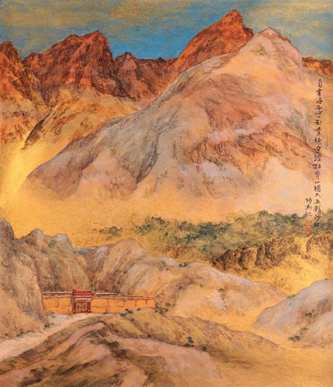 金笺山水-青海拉脊山(图2)