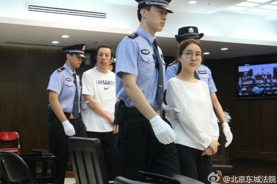 郭美美开设赌场案正式受审 郭美美认错不认罪