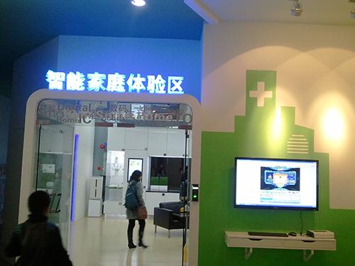 上海集成电路科技馆