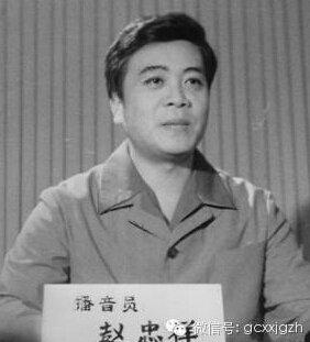 《新闻联播》主持人有关的消息:《新闻联播》的第一位男播音员赵忠祥图片