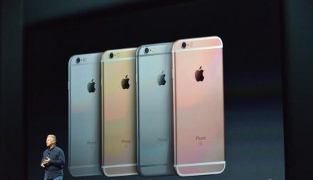四款新品被指缺乏創新 蘋果股價收盤下跌1.92%
