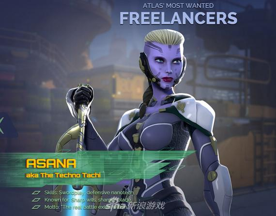 《超能核变》阿莎娜