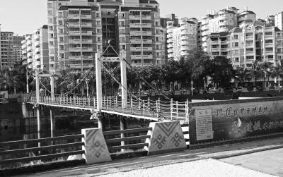 保亭七仙一桥