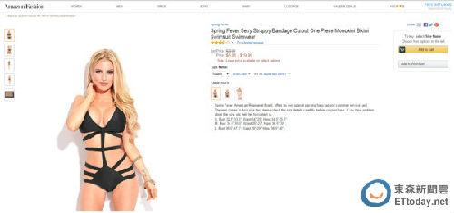 亚马逊网络商店贩卖性感泳衣。(图片来源:ETToday新闻云网站)
