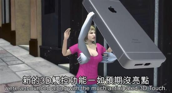 调侃3D Touch功能