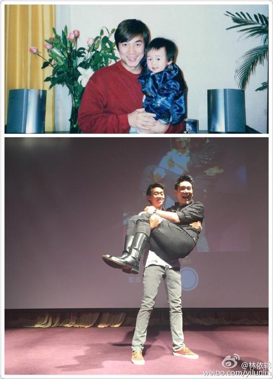 林依轮与儿子抱抱