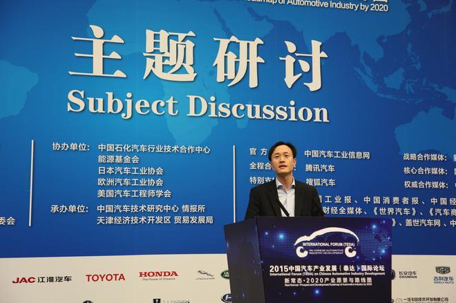 张勇:北汽新能源车累计销售1.8万辆