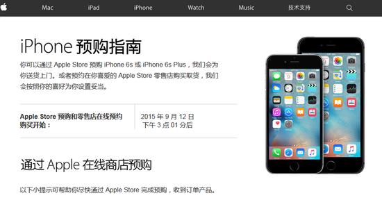 濡備綍绗竴鏃堕棿鍒版墜 鑻规灉iPhone 6s瀹屽叏璐拱鎸囧崡