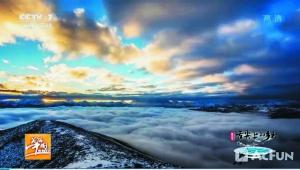 央视7套《美丽中国乡村行》栏目其中一期节目的片头。网友称这段画面是他在5000多米高山上拍摄的。   (屏幕截图)
