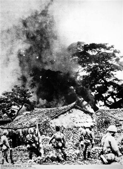 """日军推行""""强化治安"""",烧毁村庄"""