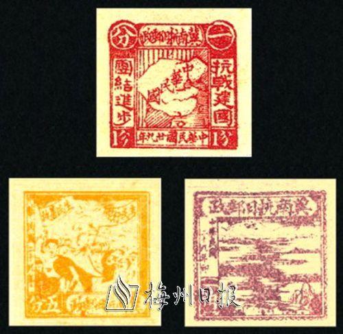 不忘历史 中国抗日战争用邮票记录