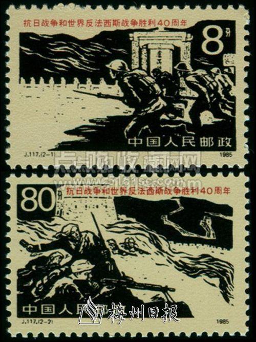 卢沟桥中国军队奋起抗日