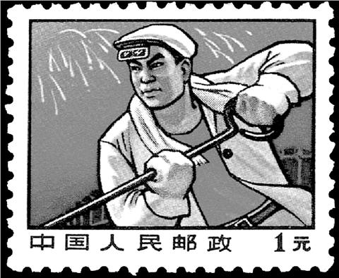 文革時期郵票