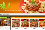 铁路部门互联网订餐服务升级 预订时限缩至1小时
