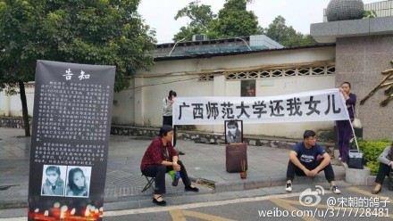 杨悦是一名在广西师范大学法学院就读研究生的濮阳女孩,9月8日凌晨