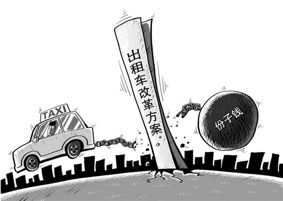 即便杭州租借车革新施行并获得明显功效,也一定为其余都会自创