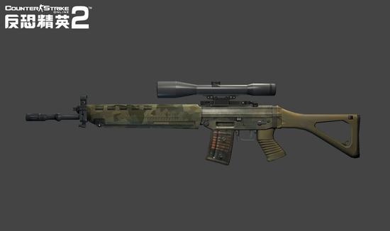 SG550(B)