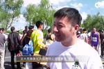 视频:专访北大荒惠美化妆品有限公司董事长李海宏