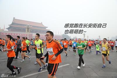 北京马拉松扫盲:当我跑北马时我能谈些什么