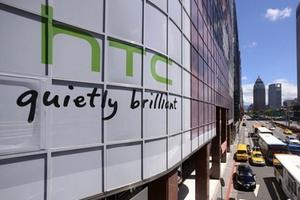 HTC持续亏损被移出台湾50指数