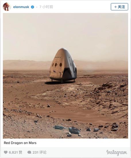 發射火箭和專車一樣燒錢:SpaceX還要再燒70億