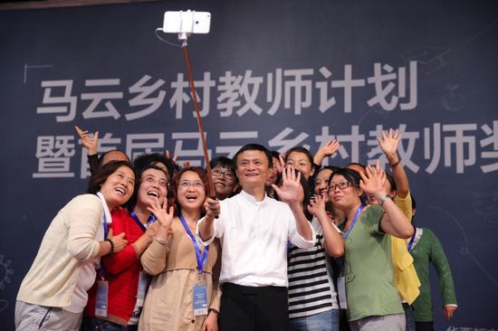马云和乡村教师合影