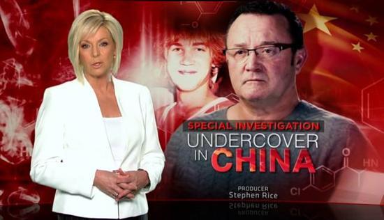 澳大利亚电视节目播出布里奇卧底的故事
