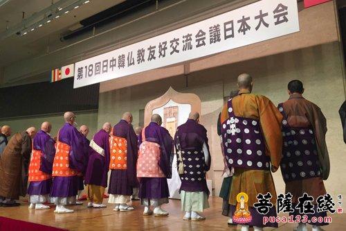 祈愿中韩日三国佛教法友一体同心,共同宣誓和平反战,举扬宽容精神