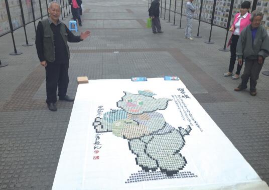 周志烈用邮票拼的猪图画