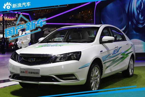 吉利计划推出多款全新SUV 新能源车型高清图片