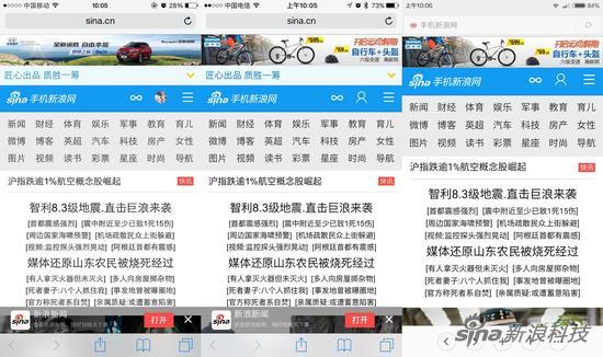 鍩轰簬MIUI鐨勬柊iOS缁堜簬鎺ㄩ�� iOS 9缃戝弸鍚愭Ы姹囨��
