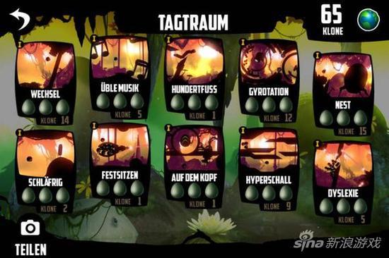 tagtraum