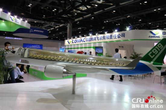国产大飞机亮相北京航空展