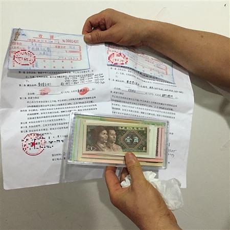 老人花20万买人民币   事后发现被骗了