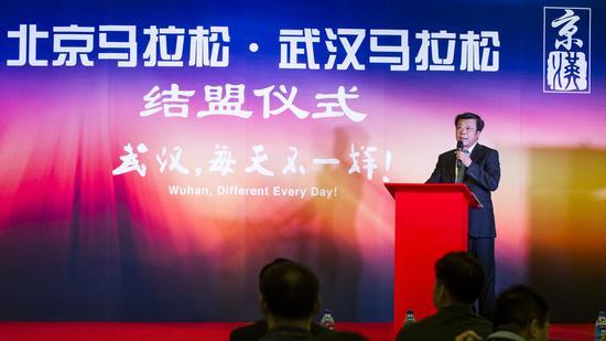 武汉市体育局局长 王沈顺先生。