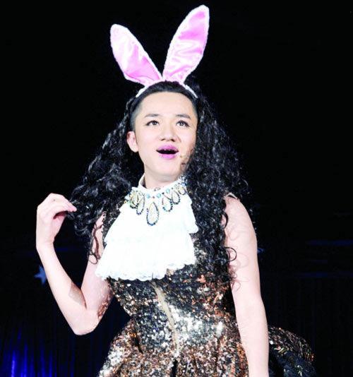 王祖蓝变兔女郎