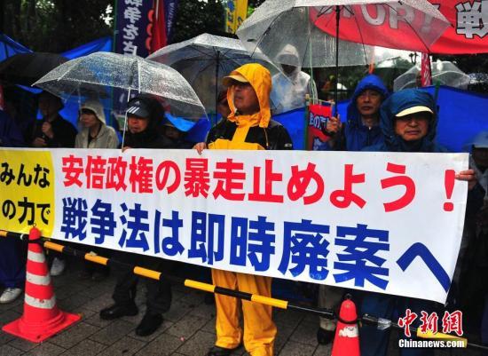 日本安保法今日最终表决 安倍或凭人数优势通过