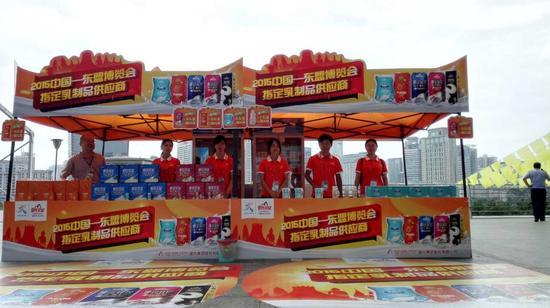 皇氏在2015中国—东盟博览会
