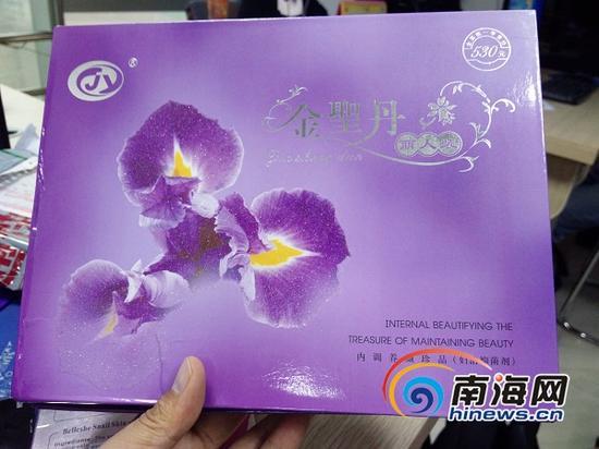 刘女士购买的宣称可治疗妇科病的金圣丹妇洁抑菌剂(南海网记者姜飞摄)