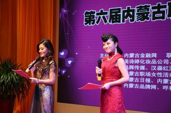 9月19日,第六届内蒙古职场女性榜样活动颁奖盛典在金谷农商银行会议室隆重举行。