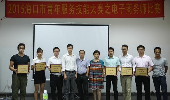 电子商务师项目总决赛参赛选手