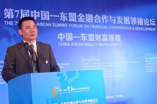 中国邮政储蓄银行副行长张学文演讲