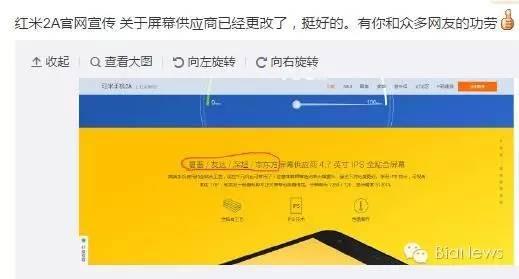 更改后的官网宣传页面